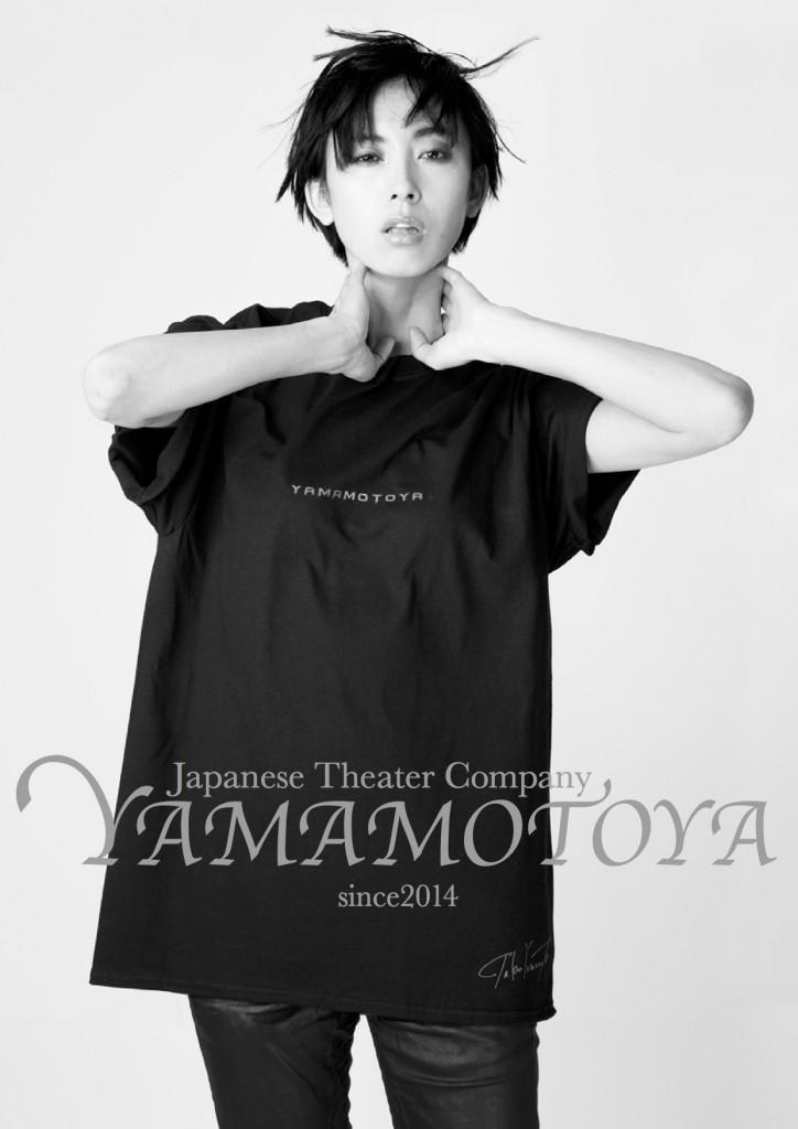 Japanese Theater Company YAMAMOTOYA POP UP 詳細
